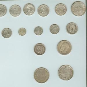 Коллекция серебрянных монет