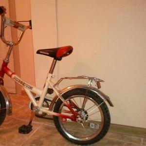 Продам велосипед детский MAXX PRO STAR BMX 14