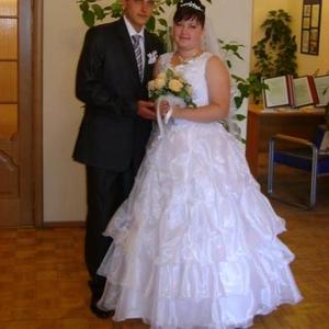 Продам свадебное платье в хорошем состоянии,  белое.