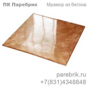 Проступь накладная 1ЛН 2ЛН СТ. От 250 руб. в Ставрополе