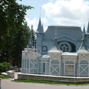 Продам кафе,  Пятигорск,  парк Цветник,  пл.362 кв.м.,  7 сот. собствен.