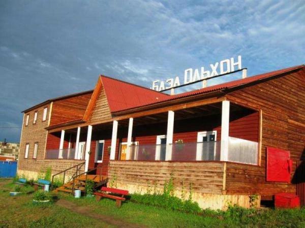 Отдых летом на Ольхоне (база отдыха «Ольхон»),  Иркутск